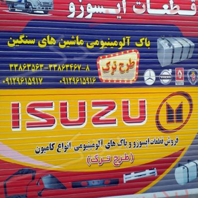 پردیس یدک اصفهان 9